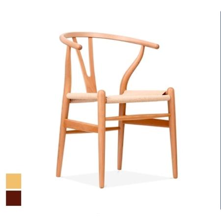 Hans Wegner wishbone dining chair