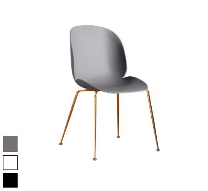 Replica Beetle chair