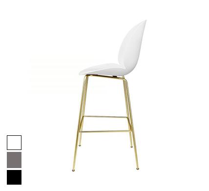 beetle kitchen stool
