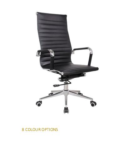 Eames High Back PU Standard Office Chair